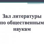 slaid 30