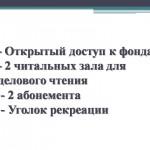slaid 82